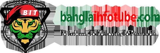 Bangla Info Tube